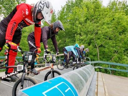 Ligne de départ 4 BMX Pointe-du-Lac